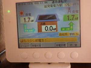RIMG1824